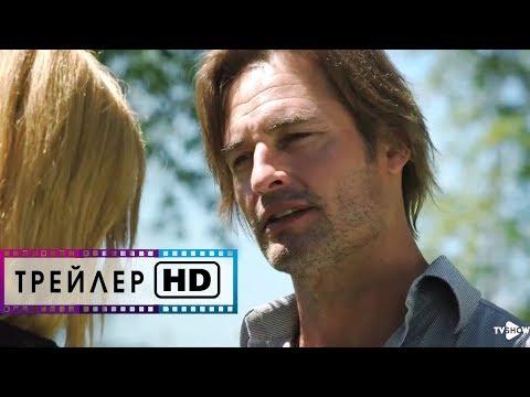 Йеллоустоун (3 сезон) — Русский трейлер #2 HD (Озвучка) | Сериал | 2020