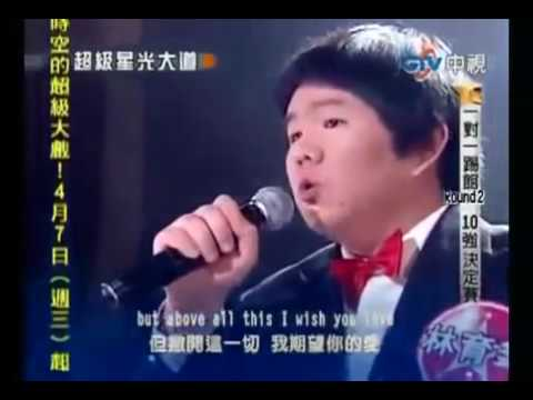 「台版蘇珊」林育群歌聲殺手級 Lin Yu Chun Sings I Will Always Love You LIVE