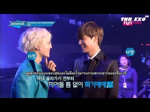[Thaisub] 140828 [MCD Begins] เบื้องหลังเวที Pretty Boy โดยแทมินxไค [tnb_exo]