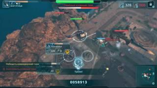 Обзор Hybrid Wars