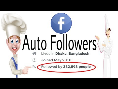 How To Increase Facebook Auto Followers & Friend Request | Bangla Speech-English Sub Title+Direction