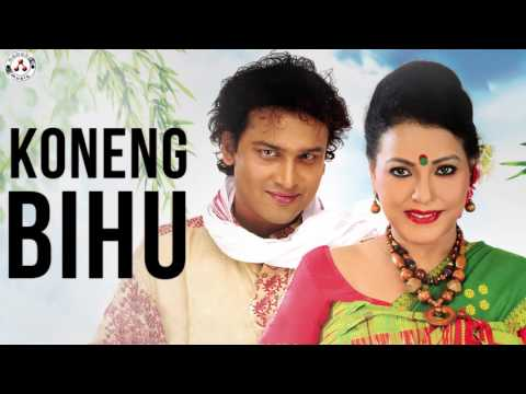 Koneng Bihu(Nonstop Audio) - New Assamese Song 2017 - Zubeen Garg - Love Song