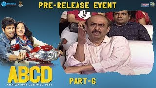 #ABCD Movie Pre Release Event Part 6 | Allu Sirish | Rukshar Dhillon | Sanjeev Reddy