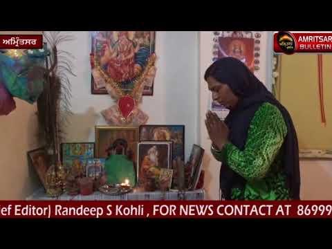 Amritsar Bulletin update   social media Viral song   ਵਾਲਮੀਕਿ ਸਮਾਜ ਵਿਚ ਭਾਰੀ ਰੌਸ਼   Valimiki Samaj   