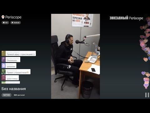 Русское Радио онлайн трансляция