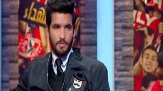 فيديو| صالح جمعة يكشف سر خلافه مع مارتن يول