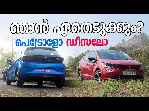 Altroz Diesel vs Petrol i-Turbo Driving comp