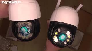 Поворотная камера видеонаблюдения wifi ptz с алиэкспресс.