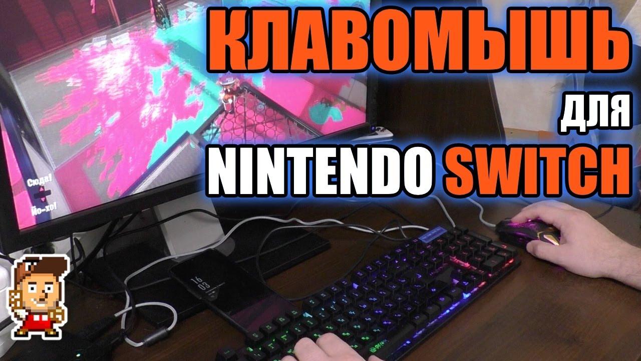 Название видео