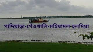 Haldia Riverside West Bengal - AGNIVESH DIVYANSHU