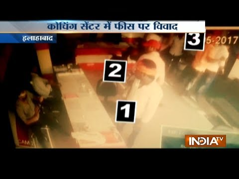 Allahabad: Goons vandalized coaching institute over fees issue
