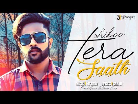 Tera Sath - Shiboo ft. Sukhvir kaur (Full Song) | Latest Punjab Songs 2018 | 31 Strings