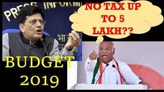 #Budget 2019 | 5Lakh tax exemption | basic exemption slab | #Incometax| Income tax rebate