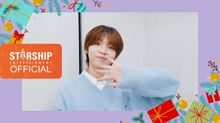 [Special Clip] 정세운 (JEONG SEWOON) - 2020 Christmas Message