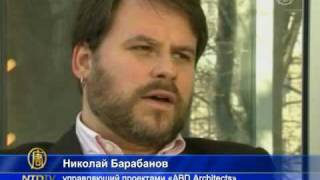 «Зеленое» строительство в Москве(, 2010-05-01T16:11:26.000Z)