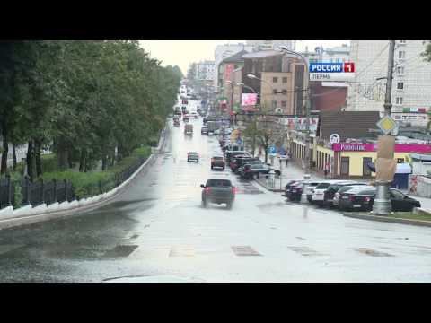Жара и грозы: прогноз погоды в Перми