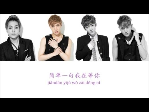 Lyrics EXO-M - MY ANSWER (我的答案) [Pinyin/Chinese] COLOR CODED