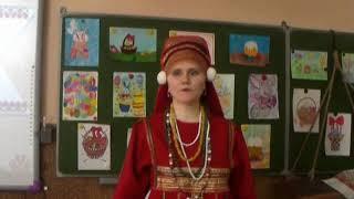 Фрагмент видеозаписи урока мордовского языка