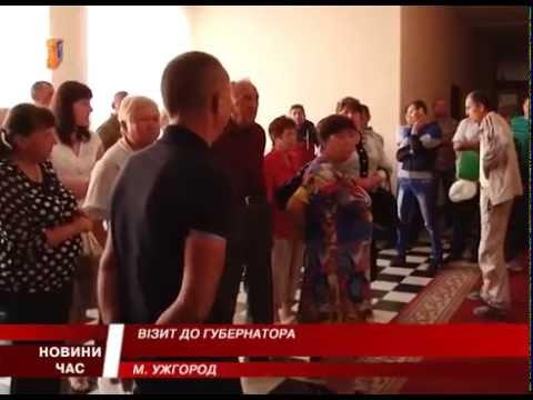 Район метро свалявської казино Кредит для казино співробітника