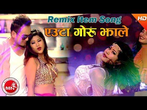 New Nepali Lok Pop Song | Euta Goru Jhale - Ramji Khand & Amrita Lamichhane Ft. Rina Thapa Magar
