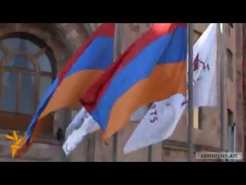 Armenia Marriott-i Lobbyum Kameraner Chkan Hoteli  Anvtangutyan Tsarayutyun