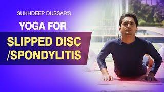 Yoga for Slipped Disc/Spondylitis - Simple Yoga Asanas - Yoga For Spine