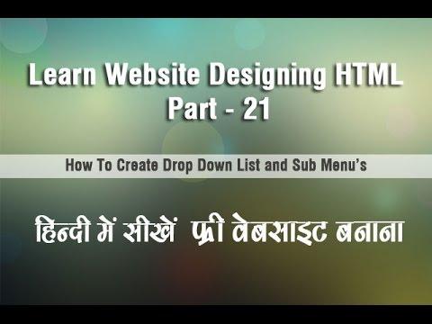 HTML Tutorial Part  21 (How Create Dropdown List And Sub Menus )  Www.mentorsadda.com
