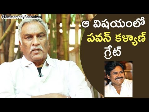 Tammareddy Bharadwaj about Pawan Kalyan | Tammareddy Responds on AP Special Status & Facts Finding