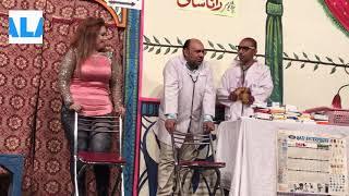 Comedy Stage drama Madam tic tok part 2720P HD