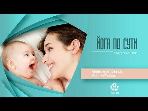 Видео Сколько стоит аборт в казахстане