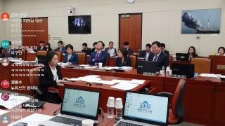 조원진 의원, 태블릿PC 국감 질의!!
