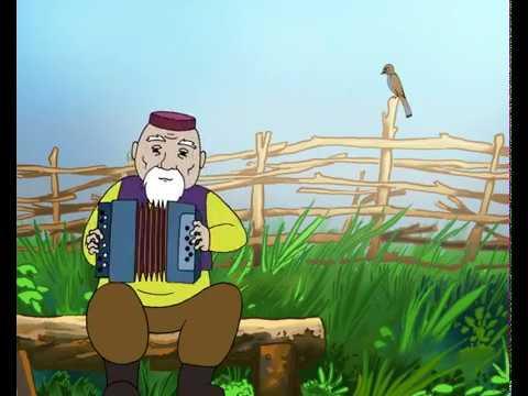 Родной язык мультфильм