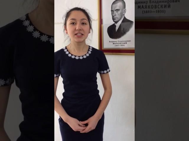Изображение предпросмотра прочтения – ЛианаЖамбекова читает произведение «Универсальный ответ» В.В.Маяковского