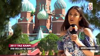 Spor Okulları | Antalya Kampı (25 Haziran 2017)