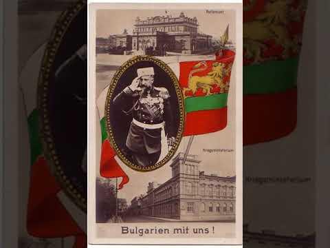 Kosovo Offensive (1915) | Wikipedia audio article