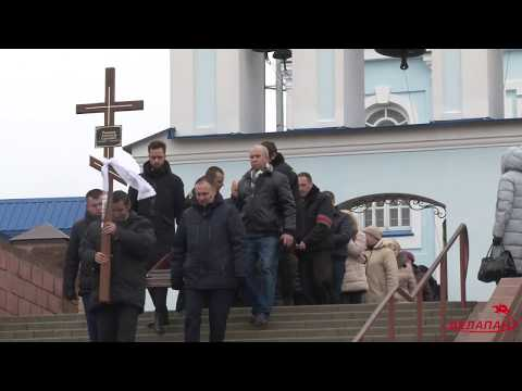Похороны Саши Романова.