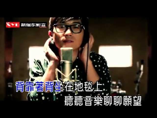 金志文 -《最浪漫的事》KTV