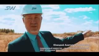 Самые выгодные инвестиции акции SkyWay(, 2017-04-07T07:01:18.000Z)