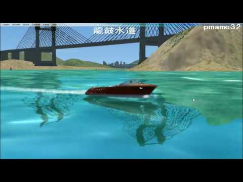 FSX tour (022) ship Riva aquarama Hong kong West Kowloon - Tung Chung 西九龍 至 東涌
