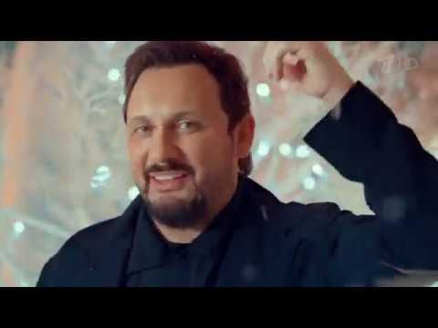 Стас Михайлов - Держи меня за руку (1 января 2019)