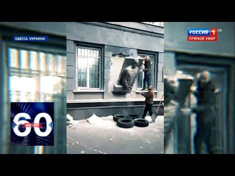 Барельеф Жукова в Одессе снесли из-за пропаганды коммунизма! 60 минут от 01.11.19