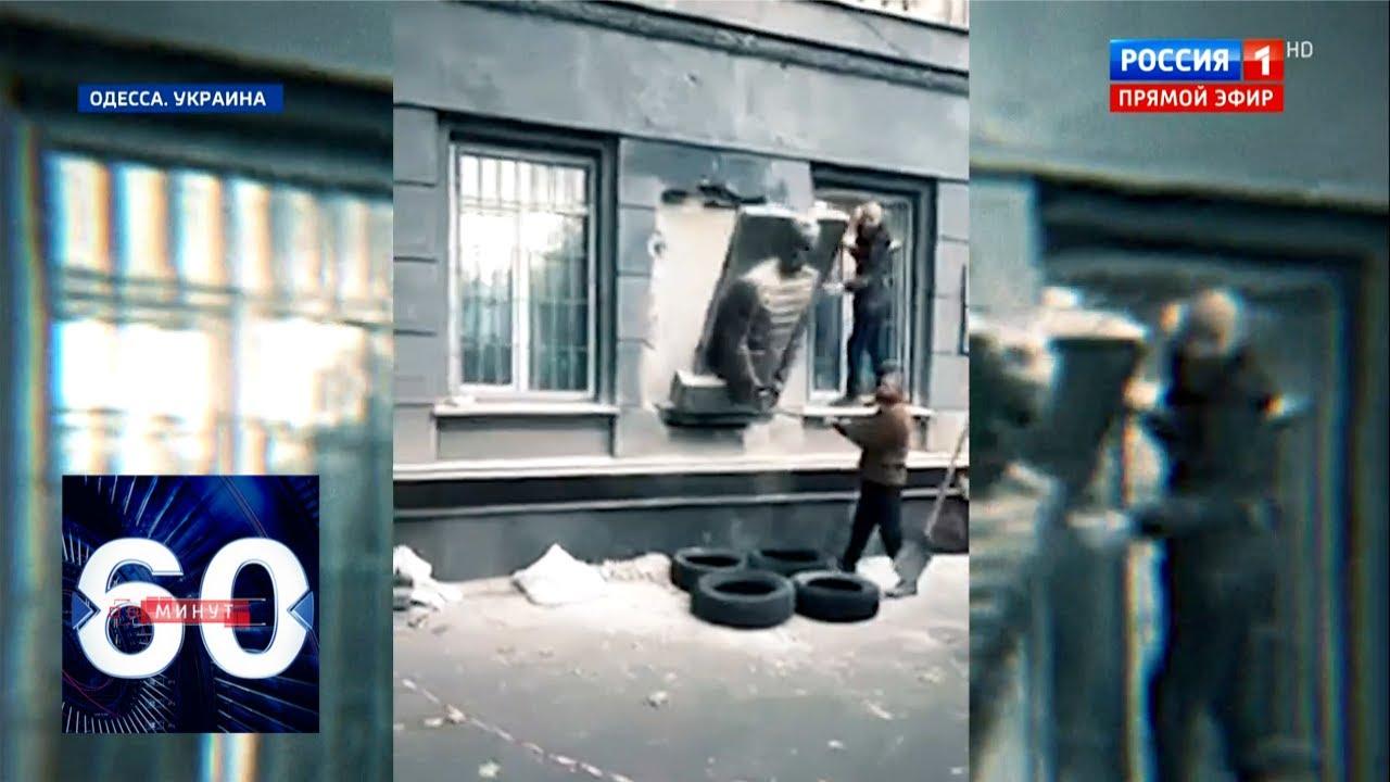 На Украине сносят памятники Жукову, а в Германии - устанавливают