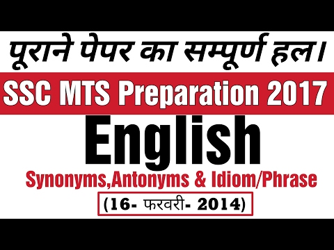 SSC MTS English Antonyms, Synonyms & Idiom/Phrase of 2014 Paper