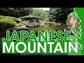 太宰府山   Dazaifu Mountain