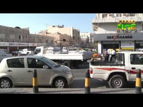 Arab League, GCC condemn prison attack in Bahrain