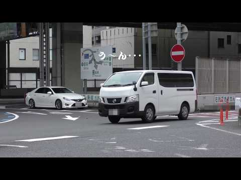 【警察】一時不停止を取り締まる白い覆面パトカーと違反処理中の銀色覆面パトカー