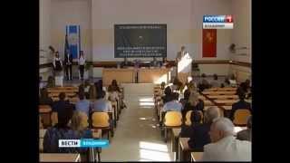 Во Владимирском филиале Финуниверситета открылась очная форма обучения