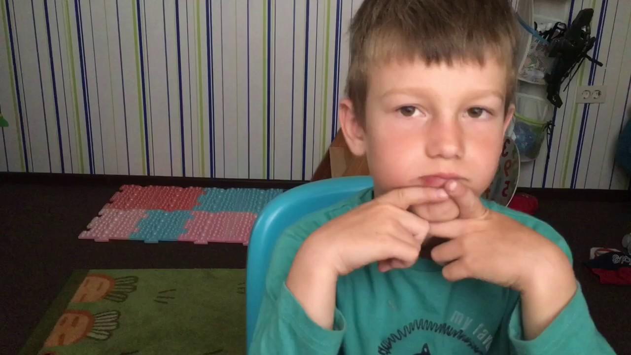Тест на готовность к школе. Данил Родин. 7 лет