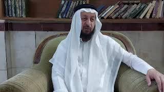 لمعة الاعتقاد الهادي الى سبيل الرشاد (الدرس السادس) للشيخ وليد عبد اللطيف