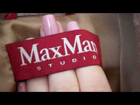 VLOG #38 КАК ОТЛИЧИТЬ ОРИГИНАЛЬНОЕ ПАЛЬТО MAX MARA ОТ ПОДДЕЛКИ? КАК НЕ КУПИТЬ РЕПЛИКУ ПАЛЬТО MaxMara